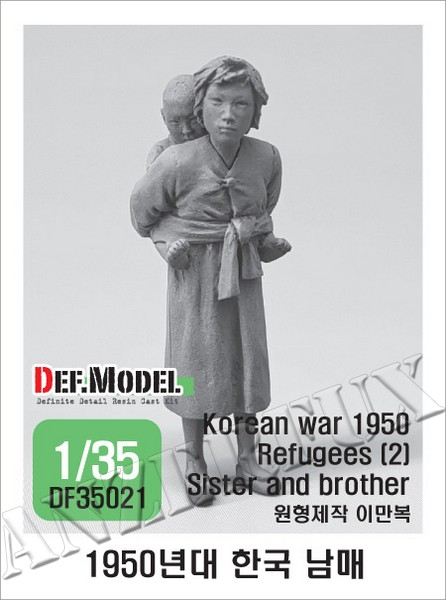 1/35 Refugees (2) Koera war 1950/51, DEF Model, DF35021 - Bild 1