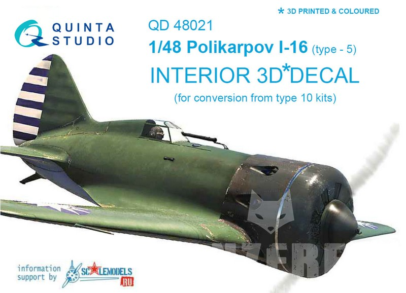 1/48 Polikarpov I-16 type 5 interior (for conversion from type 10), Quinta Studi - Bild 1