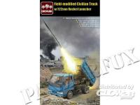1/35 Field-modified Civilian Truck 122 mm Rocket Launcher. Diopark. 35016